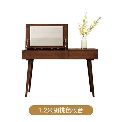 塞納左居(Sena Zuoju) 梳妝桌 北歐實木質梳妝臺 臥室小戶型梳妝臺 1米/1.2米簡易化妝桌 現代簡約化妝臺