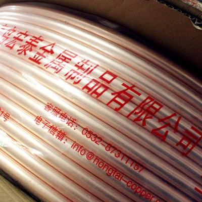 聚材網 冷鏈材配 宏泰銅管9.52*0.8 整盤出售 每盤約110KG 3盤起發  重慶主城送貨上門 其他區域貨運部自提