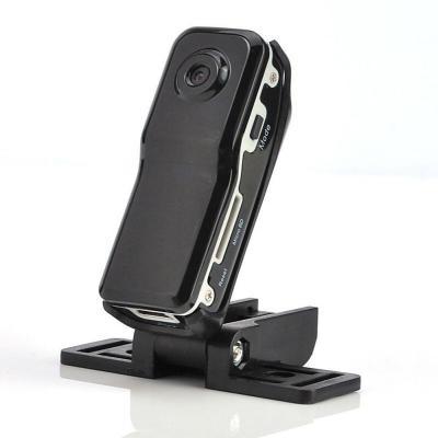 智能監控攝像頭家用室內室外兩用防盜 小型攝像頭家用監控器室外攝像機無線電腦錄像記錄儀航拍運動DV