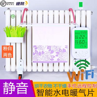 水电暖气片注水取暖器静音不干燥家用散热器卧室客厅智能温控静音双12柱供10-14平
