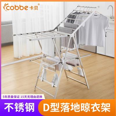 卡貝(cobbe)晾衣架落地折疊室內家用伸縮曬衣架陽臺晾衣桿室外不銹鋼涼衣曬架A1款小號