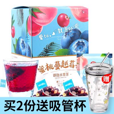 【買2送吸管杯】蒲草茶坊 蜜桃蔓越莓水果茶洛神花藍莓山楂茶泡水80g