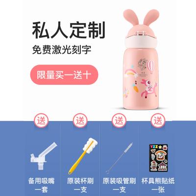 (免費刻字)韓國杯具熊BEDDYBEAR正品兒童保溫杯316無縫不銹鋼帶吸管兩用水壺男女學生便攜水杯子600ml保溫用品