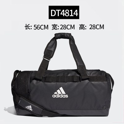 adidas阿迪達斯健身包訓練包男干濕分離輕便手提旅行運動瑜伽包女旅行包DT4814
