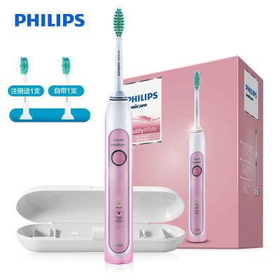 飛利浦(Philips) 電動牙刷HX6761櫻花粉 健康凈白型成人通用 充電聲波震動式牙刷31000轉/分鐘 方便攜帶