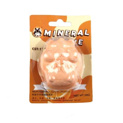 倉鼠磨牙石 香橙味礦物磨牙石倉鼠兔子龍貓小寵用品補鈣