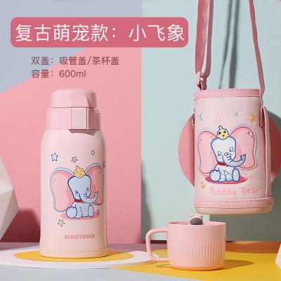 (私人定制)3D浮雕小飛象杯具熊BEDDYBEAR兒童保溫杯帶吸管兒童水杯316不銹鋼寶寶兒童保溫壺630ml粉色套
