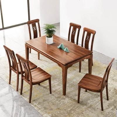 枳记家 现代乌金木实木餐桌新中式餐桌椅组合长方形家用饭桌