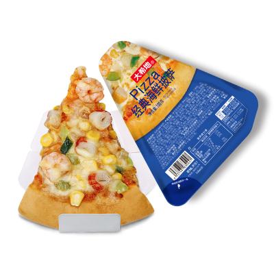 【滿299-160】大希地 經典海鮮厚芝士披薩100g*3盒 餡料豐富 面皮軟薄 芝士濃郁 微波爐加熱