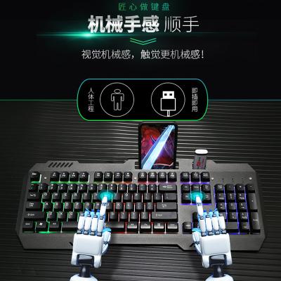 魔蝎手(mogegame) G18鍵盤 真機械手感鍵盤 游戲鍵盤 金屬面板 有線USB筆記本臺式電腦吃雞鍵盤 黑色