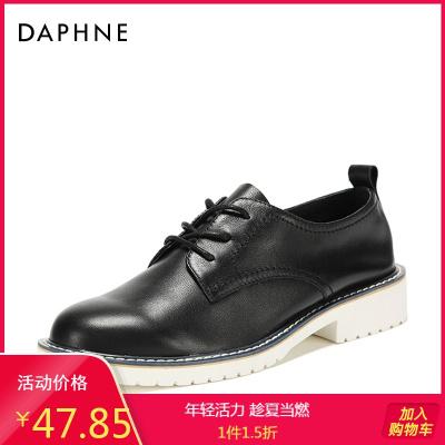 Daphne/達芙妮春季新款牛津鞋平底英倫復古ins小皮鞋女1018101033