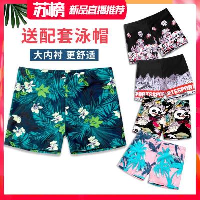 男士平角泳褲防尷尬舒適男泳衣褲套裝加肥加大碼寬松溫泉游泳裝備