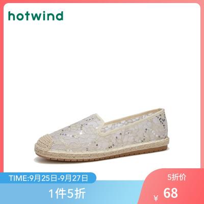 熱風hotwind2020年時尚女士蕾絲休閑鞋平底單鞋透氣布鞋H30W0552