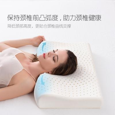 芝华仕防螨抑菌橡胶护颈记忆枕头乳胶枕芯天然乳胶枕