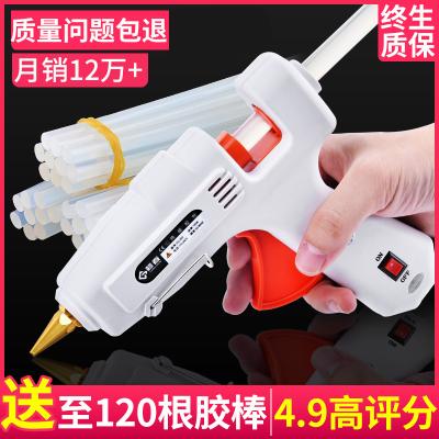 热熔胶抢胶枪万能胶棒古达家用小电热胶枪热融高粘强力手工制作7-11mm热溶胶枪