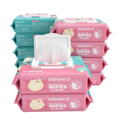 怡恩贝(ein.b)婴儿护肤柔湿巾 80片*10包 大包装手口清洁湿纸巾带盖抽纸家用湿巾