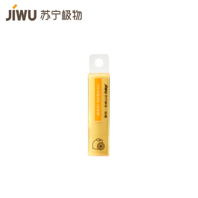 蘇寧極物 無色水潤唇膏檸檬味 3.1g