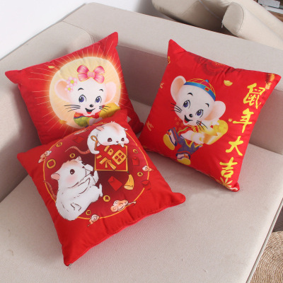 鼠年大红抱枕 新年毛绒沙发靠枕套汽车靠垫 学生办公室靠背垫抱枕套