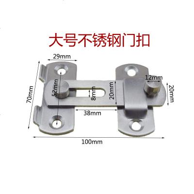 不銹鋼插銷扣移搭扣插銷明栓鎖扣防盜安全扣閂 大號