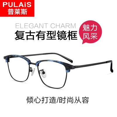 普萊斯(pulais)近視鏡 黑框板材復古眼睛架女可配有度數光學眼鏡男潮 6015 配單鏡框(無度數)