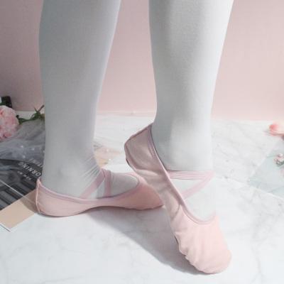 舞蹈鞋兒童女軟底練功鞋成人形體幼兒跳舞貓爪免系帶男童芭蕾舞鞋舞蹈鞋女軟底成人練功鞋兒童芭蕾舞鞋免綁帶貓爪鞋平底防滑跳舞鞋