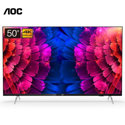 AOC 50英寸液晶平板電視 4K全面屏HDR 10bit色彩 8GB大內存 人工智能網絡可壁掛顯示器50I3 豐富影視
