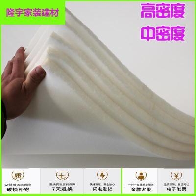 蘇寧放心購高密度海綿背景墻軟包裝修海綿 沙發海綿墊 海綿坐墊床墊 1.5x2米簡約新款