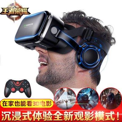 千幻6代耳机版VR眼镜 千幻魔镜 送游戏手柄 oppo华为荣耀9爱奇艺3d手机专用vr眼镜今睿jinrui72防水