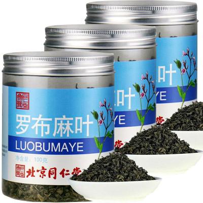 同仁堂 羅布麻 新疆羅布麻茶嫩葉 養生茶花草茶羅布麻葉100g*3罐