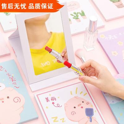 可愛便攜式化妝鏡學生宿舍梳妝鏡子桌面便攜臺式隨身翻蓋式小鏡子