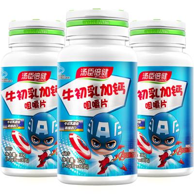 汤臣倍健(BY-HEALTH)牛初乳加钙片剂60片送30片*2瓶 美国进口原料 牛初乳72g/瓶
