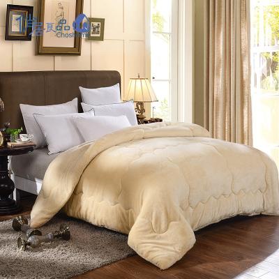 俏居(Choshome)家纺 一面羊羔绒一面法兰绒加厚冬被 磨毛纯色纤维被子
