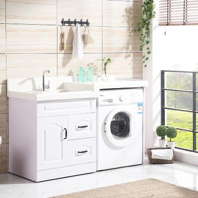 闪电客 阳台实木洗衣柜带搓板浴室柜落地式洗脸高低盆洗衣机柜子组合 1米单门(左右备注)-平盆 抖音