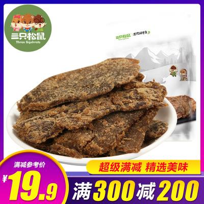 【三只松鼠_牛肉片100g】五香休閑零食肉脯肉干手撕風干大片牛肉干
