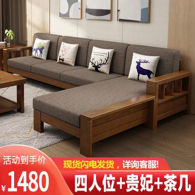 花千紫實木沙發組合現代簡約客廳中式冬夏兩用小戶型布藝沙發農村經濟型