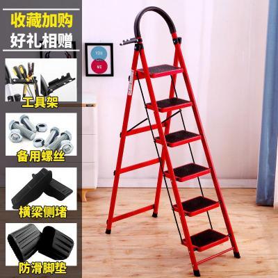 梯子家用折疊不銹鋼多功能人字梯移動樓梯加厚室內四步伸縮小梯子抖音 六步【赤炎紅】加厚防滑【加寬20cm踏板】-摸高約