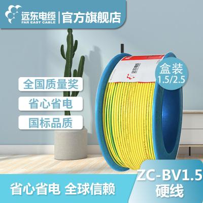 遠東電纜(FAR EAST CABLE)電線電纜 ZC-BV1.5平方 阻燃花色地線 國標銅芯單芯線 單股硬線100m