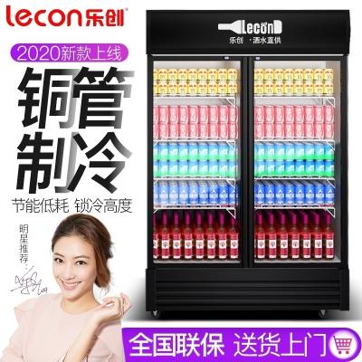 樂創(lecon) 680L超市便利店雙門展示柜冷藏保鮮立式冰柜三門商用冰箱飲料超市冰柜水果廚房陳列柜點菜柜冷柜超市冰箱