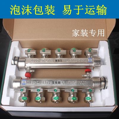 1.2寸地暖分水器1寸2地热分水器25地暖管6分地热管集水器全铜锻压