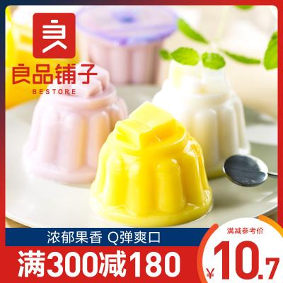 良品铺子 椰果布丁果冻 720gx1份 大杯果冻零食 6杯装 休闲食品