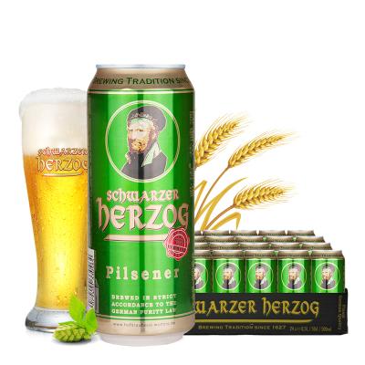 德國進口啤酒(schwarzerherzog)歌德黃啤酒500ml*24聽/箱