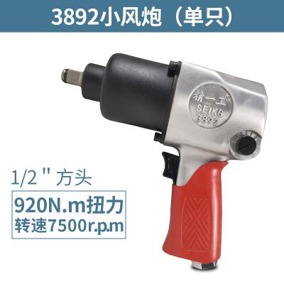 氣動扳手1/2工業級大扭力閃電客小風炮氣動工具汽修機風暴扳手強 JG-3892單只180公斤單機重量2.65kg