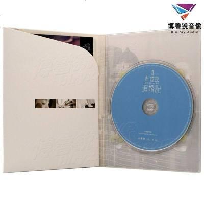 |杜拉i拉II追婚記星外星正版CD原聲專輯OST林宥嘉田馥甄