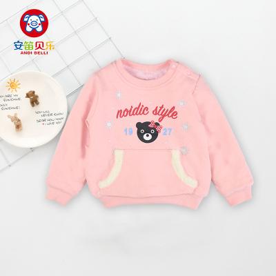 安笛贝乐童装儿童冬季衣女童卫衣加绒中小童卡通印花宝宝粉色保暖外衣90-120cm