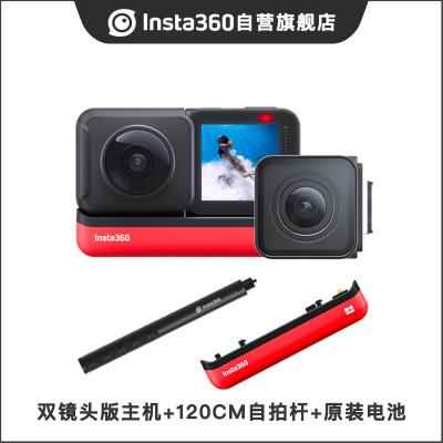 Insta360 ONE R 雙鏡頭 旅行vlog套裝(含主機 120自拍桿 電池 )運動相機全景相機運動攝像機