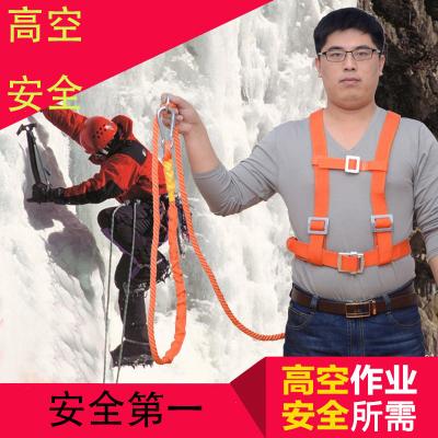 闪电客高空作业安全带户外施工保险带全身五点欧式空调安装安全绳电工带橘色双钩5米