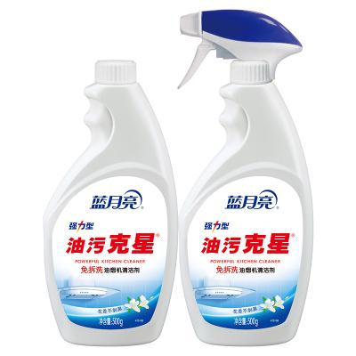 蓝月亮 油污克星 强力型油污清洁剂500g瓶+500g瓶补 自动清洁