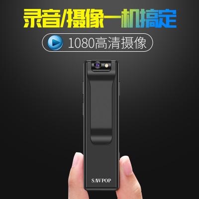 咕咪兔(OUTMIX)超專業智能降噪錄音筆錄像機強磁高清迷你1080P旋轉攝像頭32G
