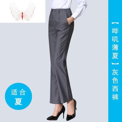 電信工作服女灰色西裝褲直筒中國電信營業廳制服職業褲女