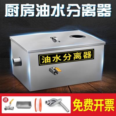 商用油水分離器小型廚房不銹鋼油水過濾器飯店餐飲隔油水分離設備